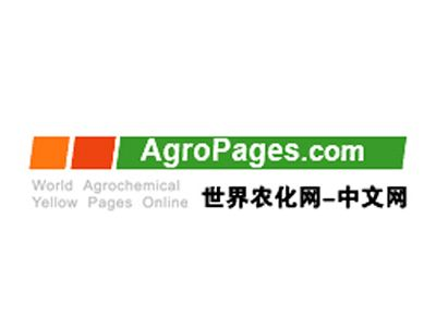 Sponsor logo Agro Pages